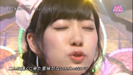 【放送事故画像】テレビ越しだけど、思わず吸い付きたくなるエロいクチビル! 24