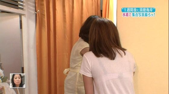 【放送事故画像】これわざと?下着透けさしたりチラ見せしたり誘惑しすぎでしょ?ww 04