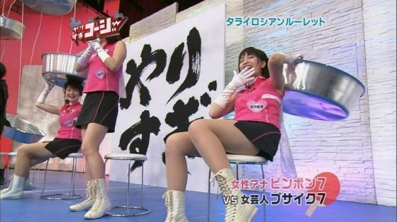 【放送事故画像】ちょっとだけよ~!ムチムチ太もも露出さして男を虜にする女性タレント達ww 11