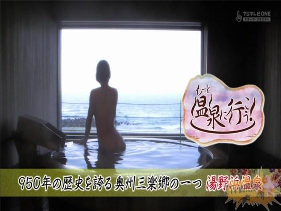【お宝エロ画像】来た来た来た~!!温泉に行こうで完全に乳首映しやがった~wwww