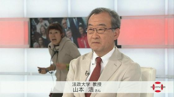 【放送事故画像】笑いあり涙ありの放送事故!これだからテレビは面白いww 02