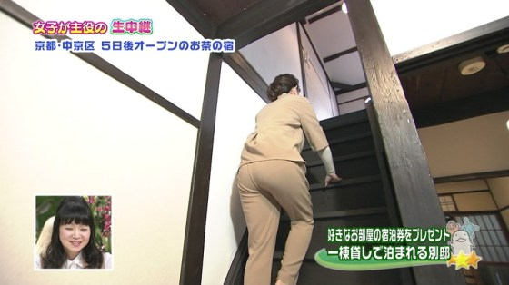 【放送事故画像】女子アナがピッタリしたパンツ履いてお尻のラインが丸分かりww 14