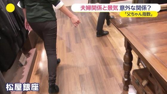 【放送事故画像】女子アナがピッタリしたパンツ履いてお尻のラインが丸分かりww 24