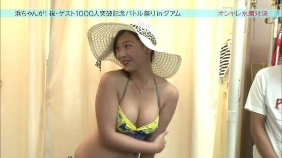 【放送事故画像】水着とかいう局部しか隠さないエロい姿でテレビに映る女達www
