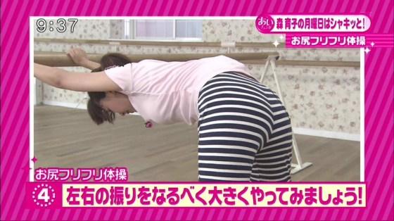 【放送事故画像】テレビでこんなエロいお尻ばっか映されたら勃起が収まらんくなるわww 08