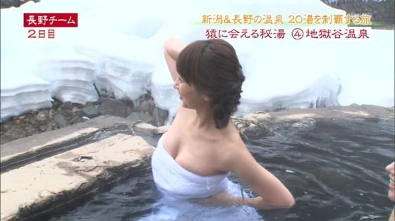 【放送事故画像】女子アナやアイドルがお風呂入ってたら必ずポロリ期待しちゃうよなww 02