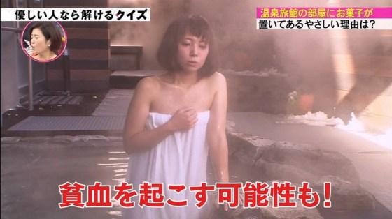 【放送事故画像】女子アナやアイドルがお風呂入ってたら必ずポロリ期待しちゃうよなww 12