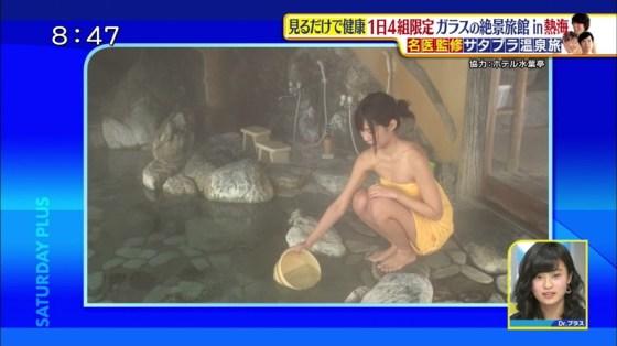 【放送事故画像】女子アナやアイドルがお風呂入ってたら必ずポロリ期待しちゃうよなww 17