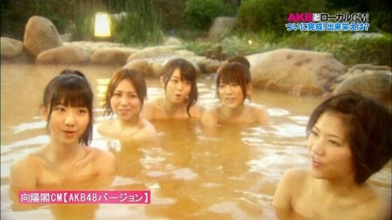 【放送事故画像】女子アナやアイドルがお風呂入ってたら必ずポロリ期待しちゃうよなww 19