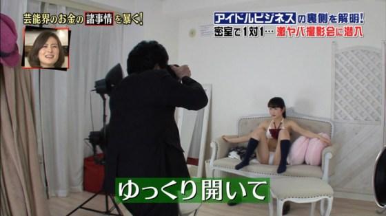 【放送事故画像】テレビでお股広げ過ぎた結果・・・ハミマン、ハミパンww 06