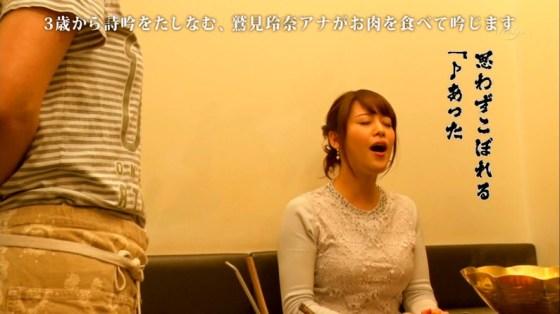 【放送事故画像】何やこのエロい顔は!放送中に絶頂に達した女達www 14