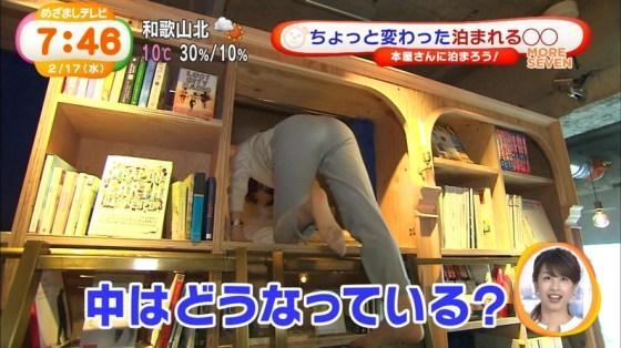 【放送事故画像】臭そうな足の裏だけど、美人だったらちょっと臭ってみたいマニアな画像集www 06
