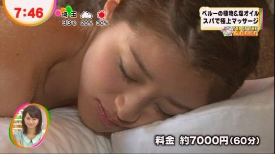 【放送事故画像】思わず悪戯したくなるような超可愛い寝顔に癒されたくないか? 20