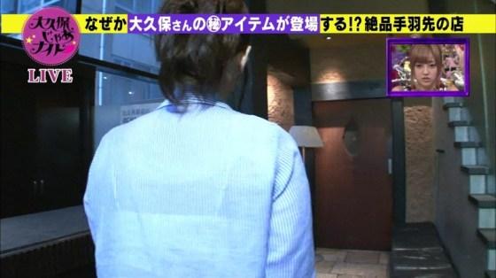 【放送事故画像】男を誘惑する透け透け画像!女子アナの透け透けタマランwww 03