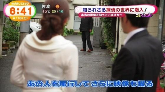 【放送事故画像】男を誘惑する透け透け画像!女子アナの透け透けタマランwww 24