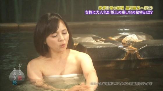 【放送事故画像】マンちら、ポロリに期待のかかる温泉レポ!何も無くても十分エロいけどww 08