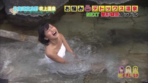 【放送事故画像】コジルリこと小島瑠璃子の超絶放送事故をまとめたったwww 04
