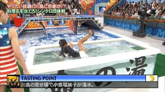 【放送事故画像】コジルリこと小島瑠璃子の超絶放送事故をまとめたったwww 18
