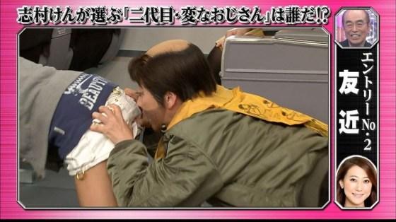【放送事故画像】コジルリこと小島瑠璃子の超絶放送事故をまとめたったwww 21