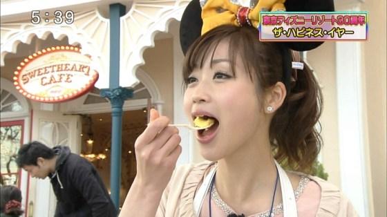 【擬似フェラ画像】何故有名人が物を食べてるだけでこんなにもエロく見えてしまうのか? 22
