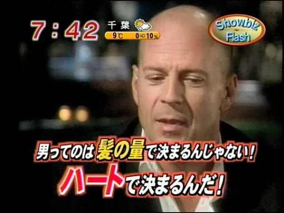 【放送事故画像】テレビ見てたら思わず吹き出してしまった放送事故画像www 05