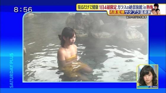 【放送事故画像】巨乳美女達がテレビの前で風呂に入る姿がエロすぎてたまらんww 08