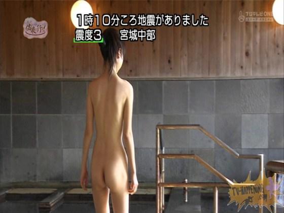 【お宝エロ画像】最近エロいと評判の「もっと温泉に行こう!」バスタオルなしで女の全裸入浴見放題ww 18