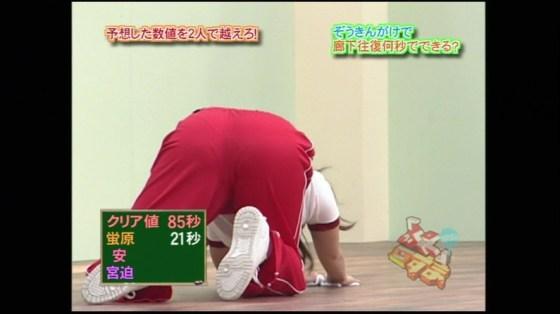 【放送事故画像】女子アナ達がぴったりしたズボン履きすぎてパン線浮きまくりwww 19