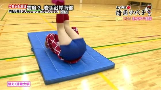 【放送事故画像】女子アナ達がぴったりしたズボン履きすぎてパン線浮きまくりwww 24