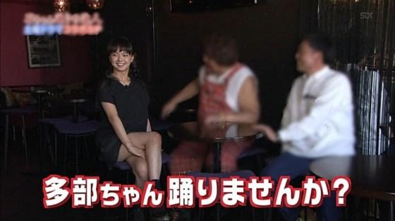【放送事故画像】太もも露出させ過ぎて見えたらあかんとこまで見えてないか?www 12
