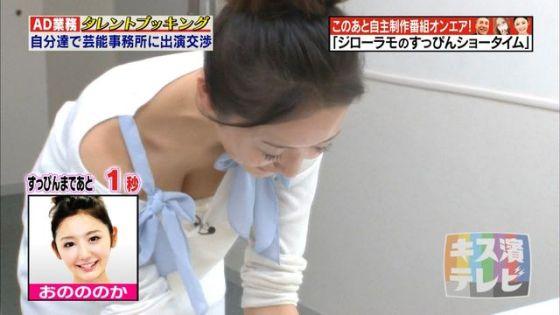 【放送事故画像】巨乳女が見せる谷間が尋常じゃないほどのエロさをかもし出してるw 09