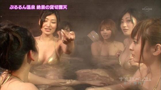 【放送事故画像】ポロリの期待値がグンっと高まる温泉レポw今回はポロリはあるのか?ww 12