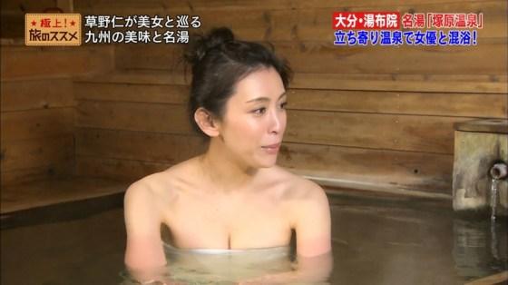 【放送事故画像】ポロリの期待値がグンっと高まる温泉レポw今回はポロリはあるのか?ww 17