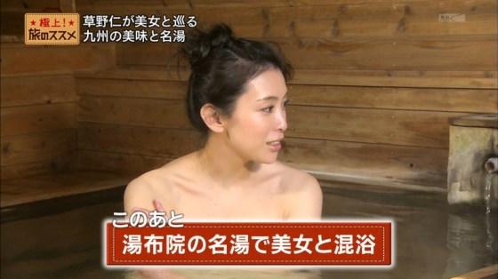 【放送事故画像】ポロリの期待値がグンっと高まる温泉レポw今回はポロリはあるのか?ww 19