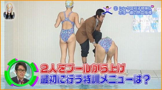 【放送事故画像】尻肉はみ出しまくりなビキニやパンツ!もはや隠す気の無いアイドル達ww 24