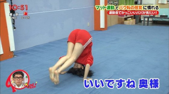 【放送事故画像】普段あまり見ることのできない女性タレントの足裏!臭そうだけど何か興奮するw 05