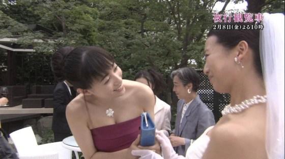【放送事故画像】テレビに映る巨乳ちゃん達が前屈みになった結果www 14