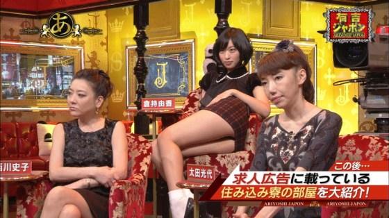 【放送事故画像】ミニスカやショートパンツ履いて太もも露出しながらテレビに出た結果ww 07