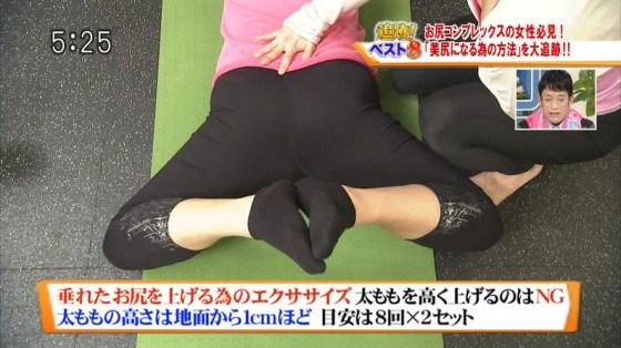 【放送事故画像】女子アナのピタパンお尻を見てたら勃起が収まらなくなってどぉしようもない件w 05