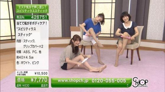 【放送事故画像】この脚見てたらオナニーしたくなっても仕方のないタレント達のエロい太もも! 18