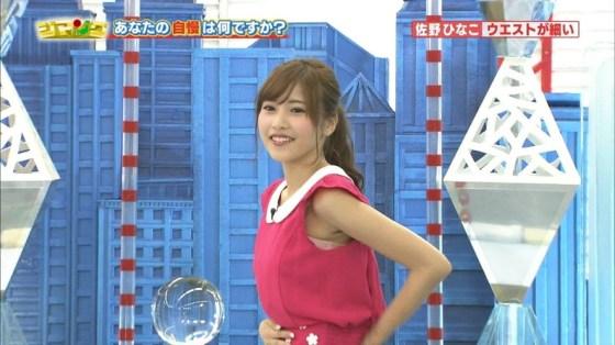 【放送事故画像】女子アナやタレント達がどんなブラジャー付けてるか気にならないかい?ww 23