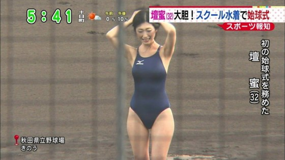 【始球式エロ画像】これ見てたら一体始球式で何人の女がパンチラしてきたんだ!?ww 15
