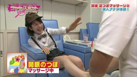 【放送事故画像】テレビに出てる女の子の脚ってなんでこんなにきれいでエロいんだ?w 08