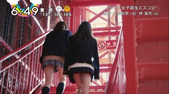 【放送事故画像】テレビに出てる女の子の脚ってなんでこんなにきれいでエロいんだ?w 14