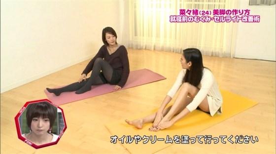 【放送事故画像】テレビに出てる女の子の脚ってなんでこんなにきれいでエロいんだ?w 22