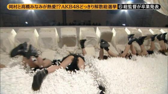 【放送事故画像】これまでのAKBがやらかした放送事故がやばすぎるwww 07