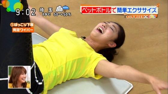 【放送事故画像】女子アナやアイドルが絶頂江尾迎えるとこうなるらしいwww 03
