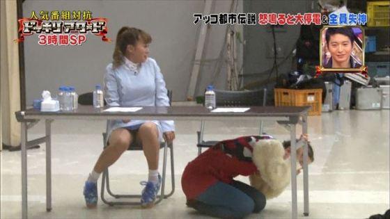 【放送事故画像】カメラマンに狙われたタレント達のパンチラを大公開ww 13