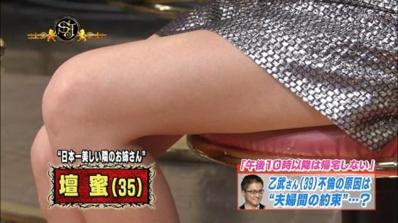 【放送事故画像】テレビで尻肉まで見えそうなくらいに太もも露出さしてる半露出狂タレント達www 13