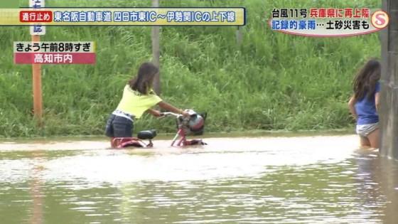 【放送事故画像】エロいお尻が盛りだくさん!女子アナからアイドルまでバックアングルがエロすぎるww 04